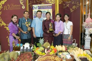 500x300_Thailand Tourism Awards 2015_Hall of fame_Suphattra Land