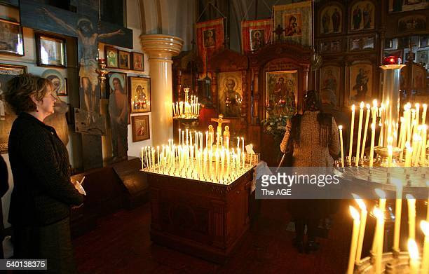 Church service is a-day-on-The-Russian-Orthodox Church is holy-picture id540138375?  s = 612x612