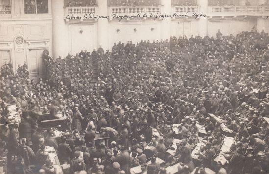Σοβιέτ Πετρούπολης 1917