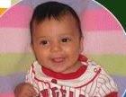 Baby Girl Celeste