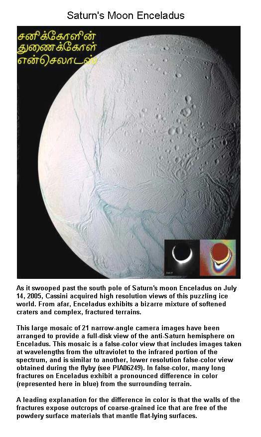 fig-1-saturns-moon-enceladus
