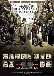 Bodyguards and Assassins poster.jpg