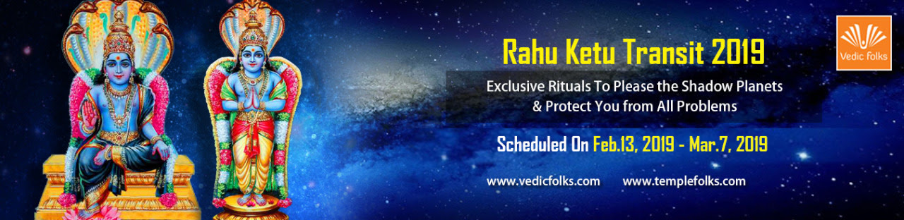Vedic Astrology | Indian Astrology | Homam and Remedies Center