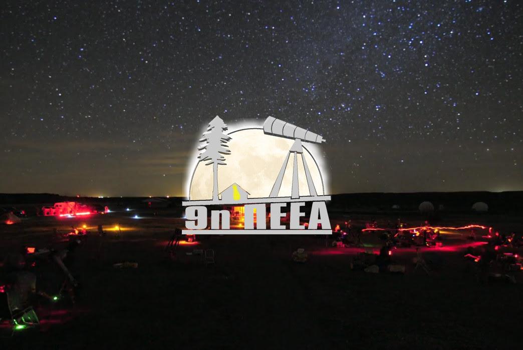 Ενημέρωση για Πανελλήνια Εξόρμηση Ερασιτεχνών Αστρονόμων