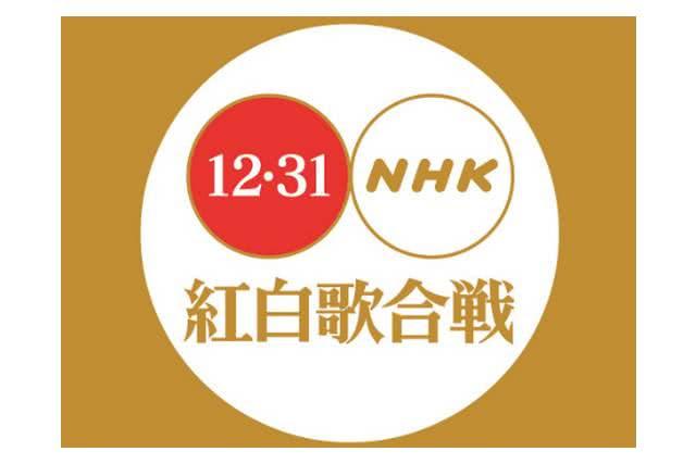NHK Kohaku Uta Gassen 2020