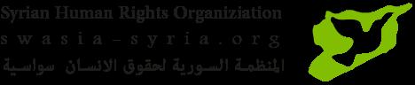 Swasia logo