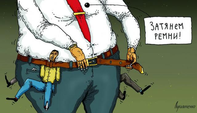 Россия – заповедник социальной несправедливости. Как с этим бороться?