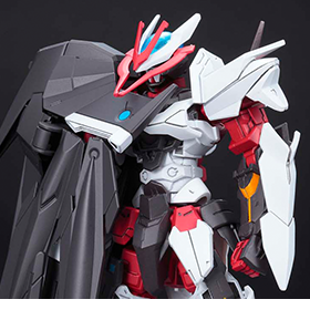 Gundam HGBD 1/144 Gundam Astray No-Name Model Kit