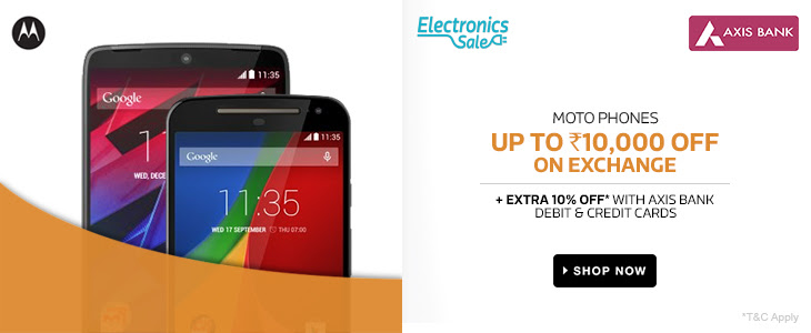 Exchange Your Old Mobile | Upto Rs.10,000 Off