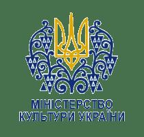 Ministerstvo_kulturi_Ukrajini