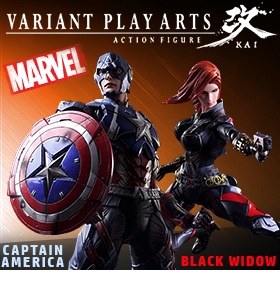MARVEL PLAY ARTS KAI