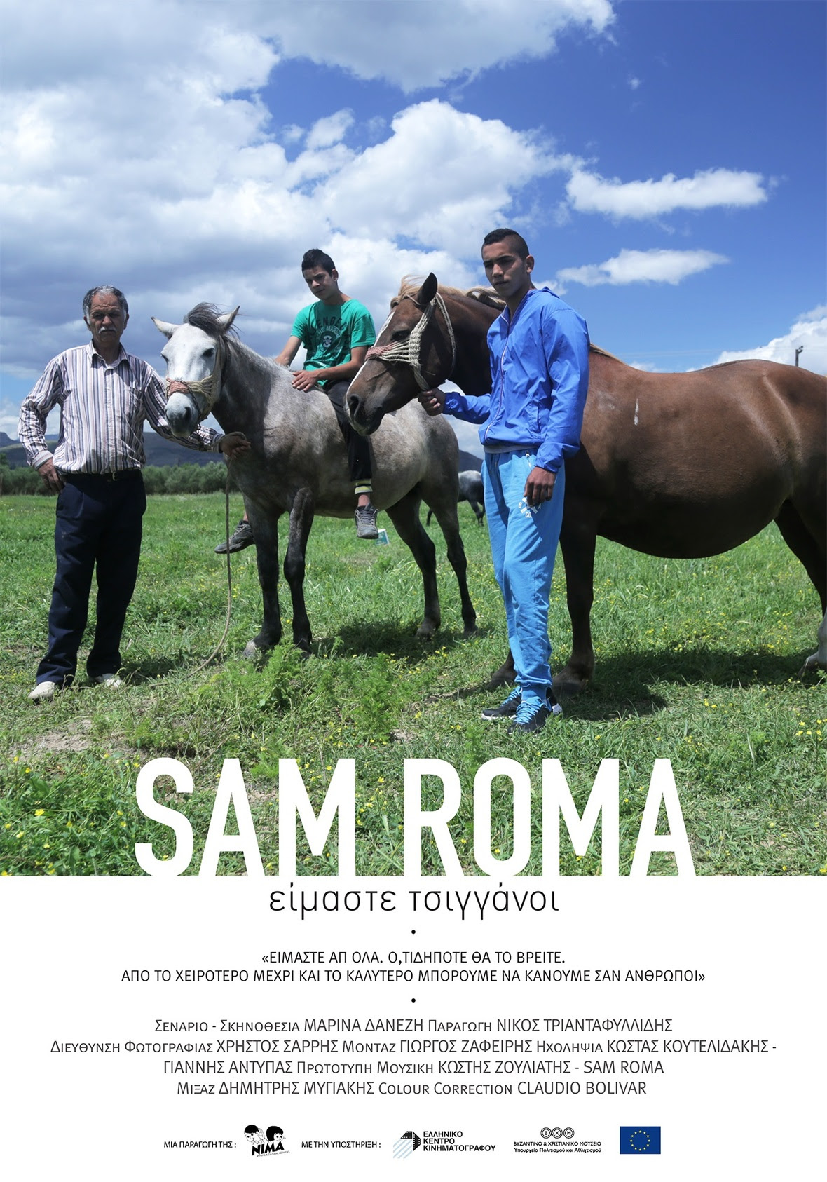poster sam roma
