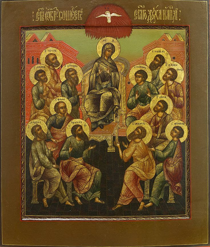 Detailed view: PP004. Pentecost- exhibited at the Temple Gallery, specialists in Russian icons