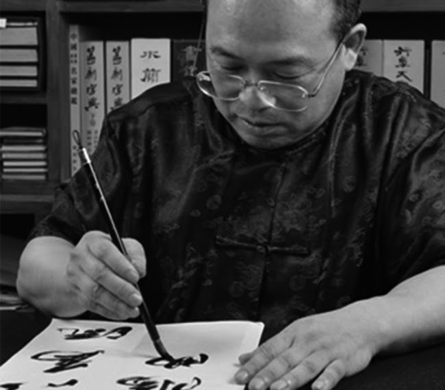 書家 吉澤 鐵之先生
