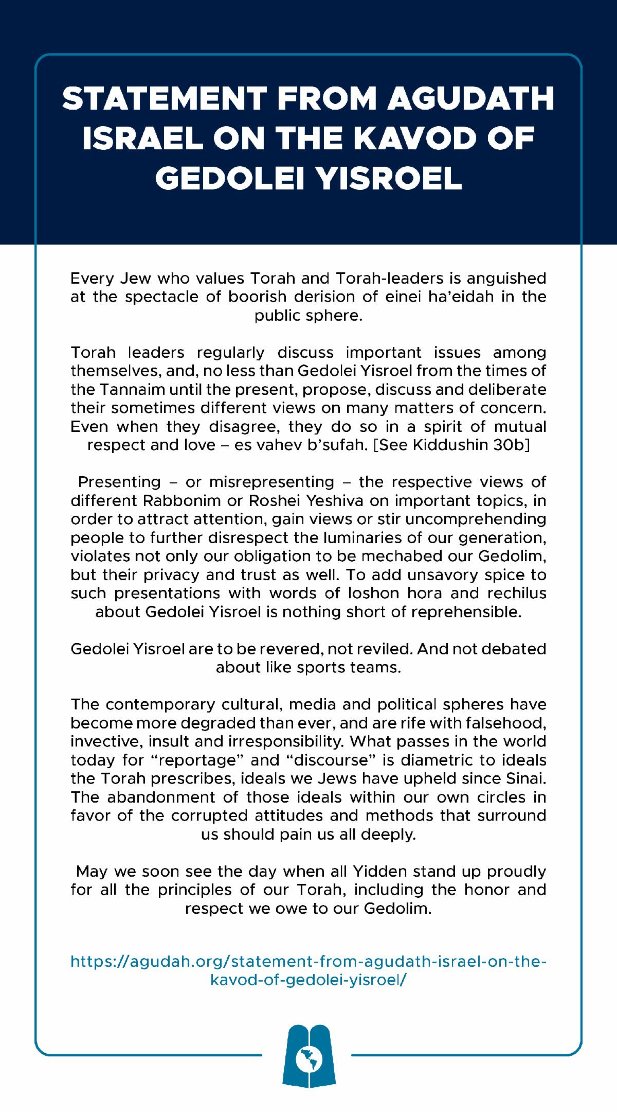 Statement from Agudath Israel on the Kavod of Gedolei Yisroel 2