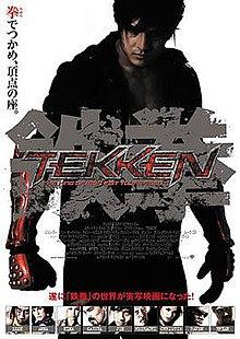 Tekkenmovie.jpg