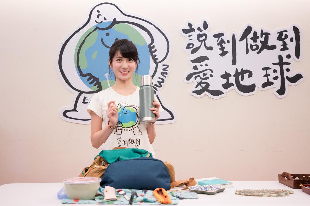地球日大使連俞函,每天都隨身攜帶環保筷、超大環保碗