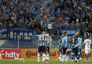 Grêmio e Atlético-MG avançam para disputar decisão inédita