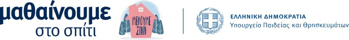 logo-new  1
