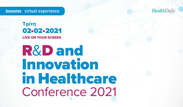 R&D and Innovation in Healthcare Conference 2021