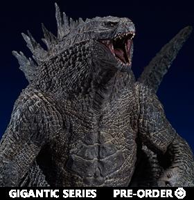 Godzilla: King of the Monsters Gigantic Series Godzilla