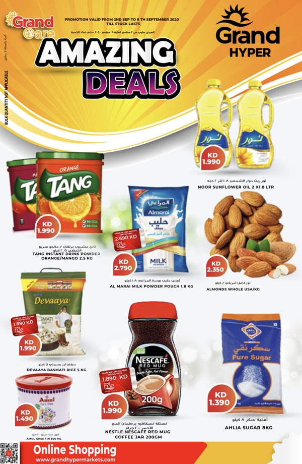 Grand Hyper Kuwait Offers, iiQ8, Grand Costo Weekly Promotions 2