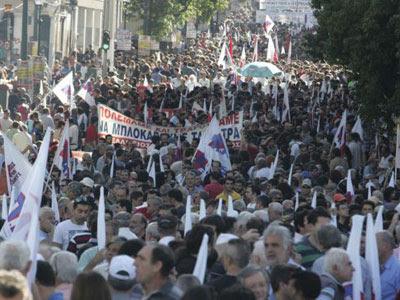 Una manifestación en el centro de Atenas, Grecia