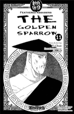 Read The Golden Sparrow