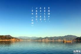 Image result for 欹湖