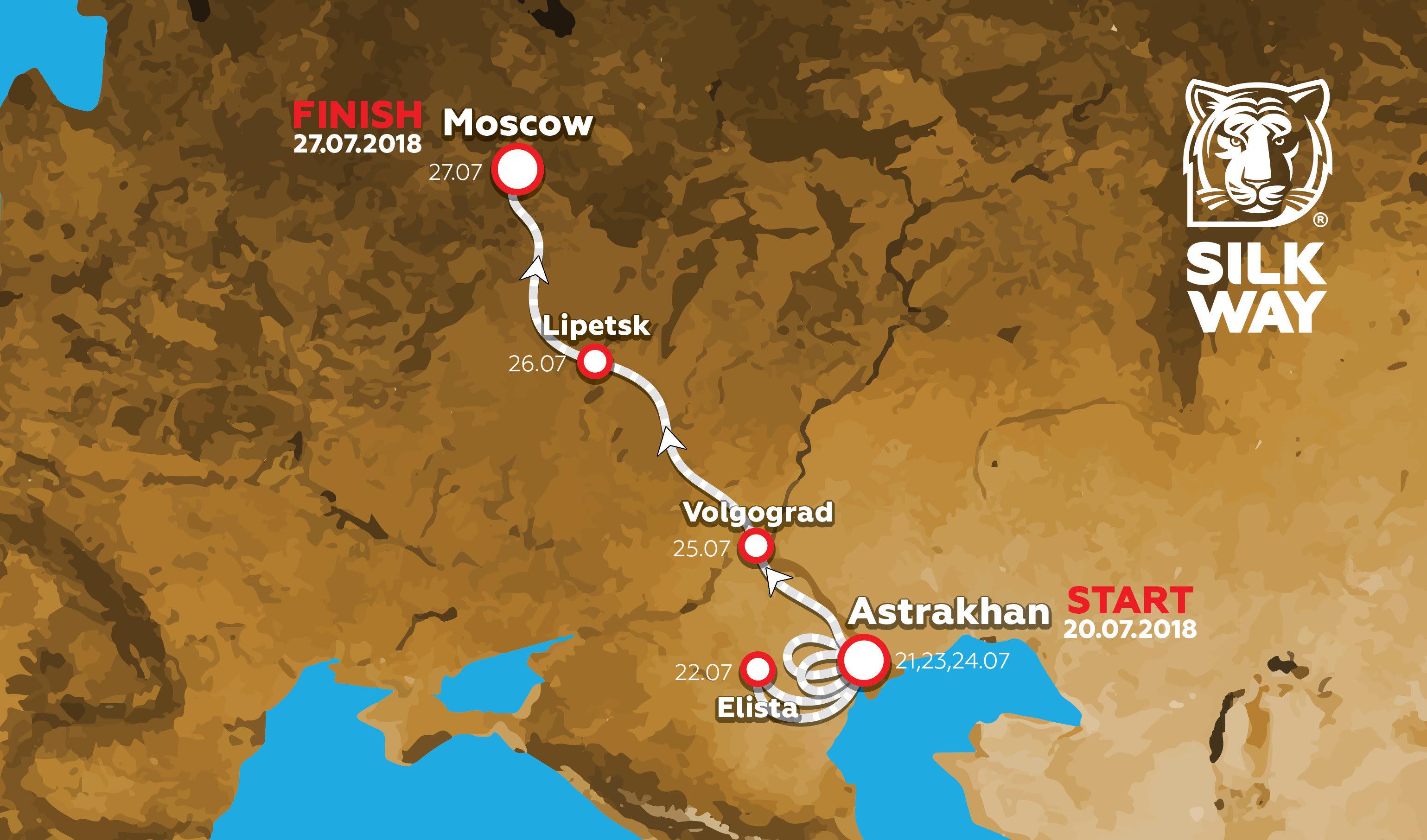 Ралли-рейд Шелковый путь покажет рекордное количество cтран