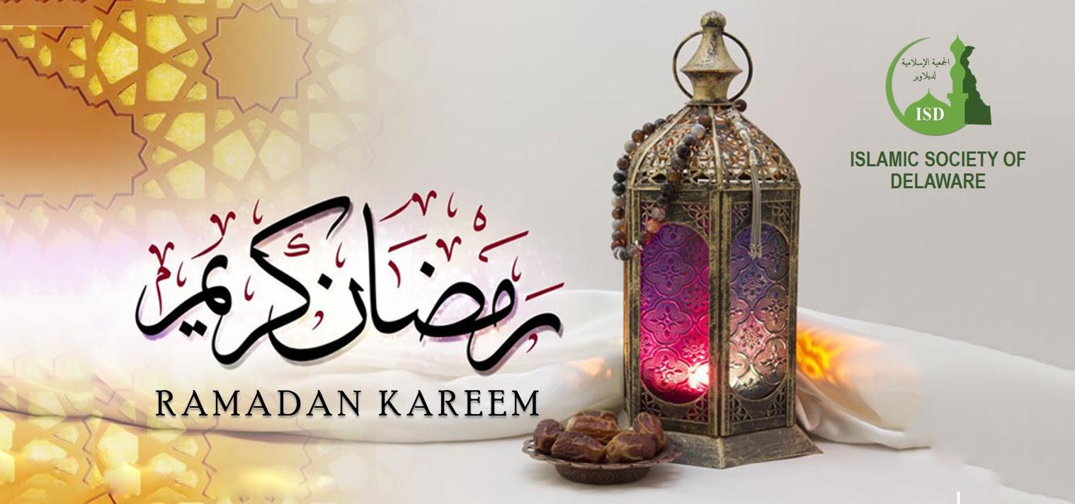 RamadanKareem2019