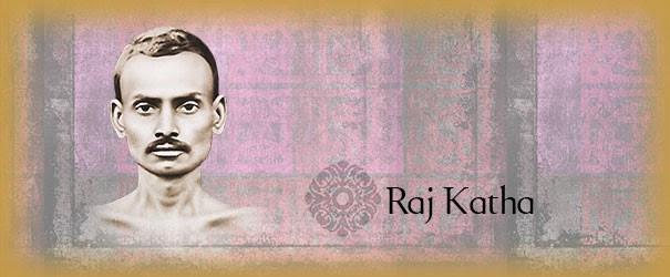 Raj Katha
