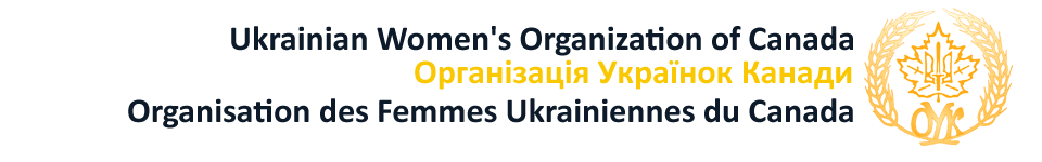 Anniversary Luncheon: 80 Years UKRAINIAN WOMEN'S ORGANIZATION of CANADA @ Hamilton | Ontario | Canada