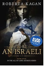 To Be an Israeli by Roberta Kagan