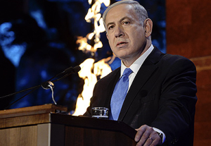 PM Netanyahu speaking at Yad Vashem tonight.