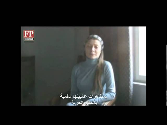 Video message from Syrian activist Razan Zaitouneh