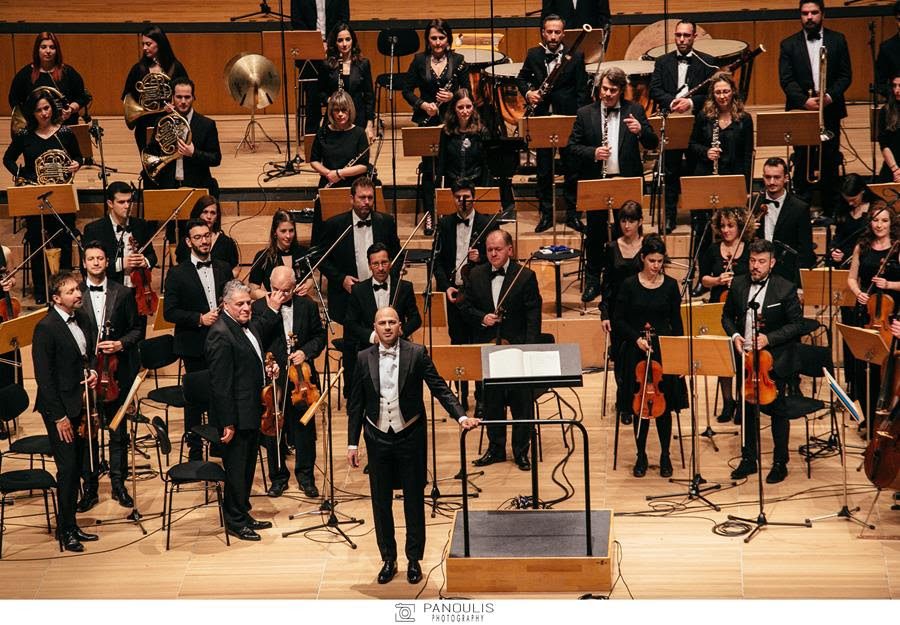 Athens Philharmonic Makes Carnegie Hall Debut Oct 10