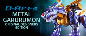 D-ARTS METAL GARURUMON ORIGINAL DESIGNERS EDITION