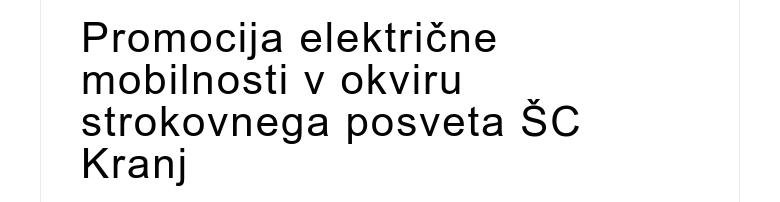 Promocija električne mobilnosti v okviru strokovnega posveta ŠC Kranj
