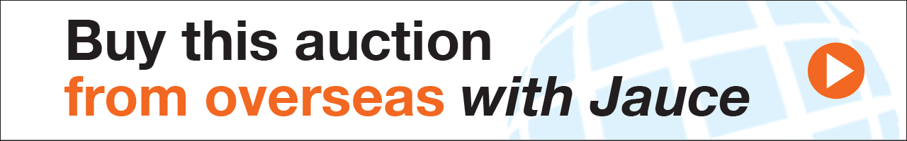 ヤフオクを世界へ Japan Auctions to the World