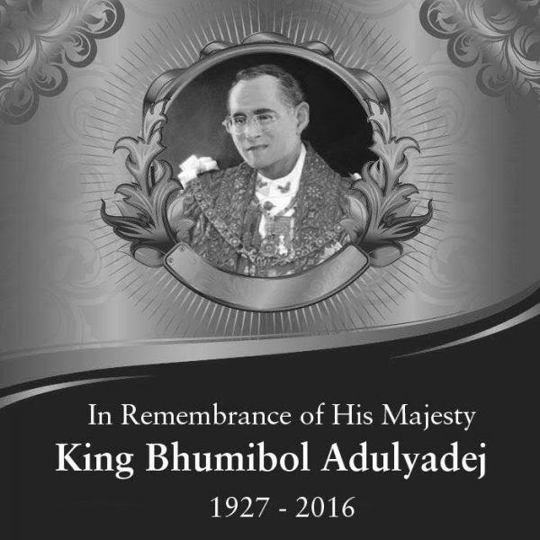 His Majesty King Bhumibol Adulyadej has passsed away