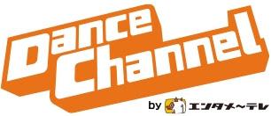 「ダンスチャンネル」ロゴ