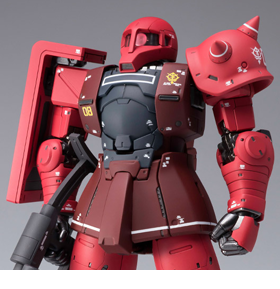 Gundam Fix Figuration Metal Composite MS-05S Char Aznables Zaku I