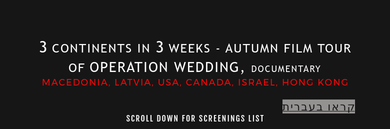 3 continents in 3 weeks - Autumn Film tour of OPERATION WEDDING, DOCUMENTARYMacedonia, Latvia, US...