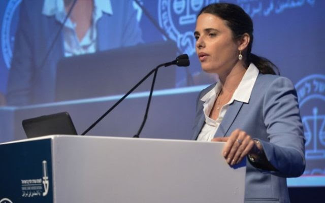 Justice Minister Ayelet Shaked speaks at a conference of the Israel Bar Association, August 29, 2017