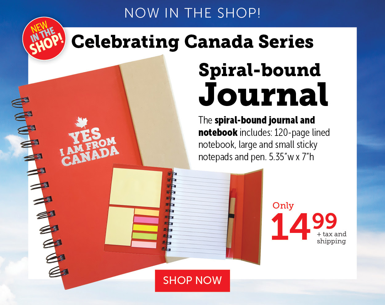 Spiral-bound journal