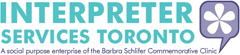 Logo: Intrepreter Services Toronto