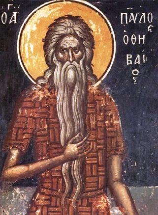 Αποτέλεσμα εικόνας για Όσιος Παύλος ο Θηβαίος