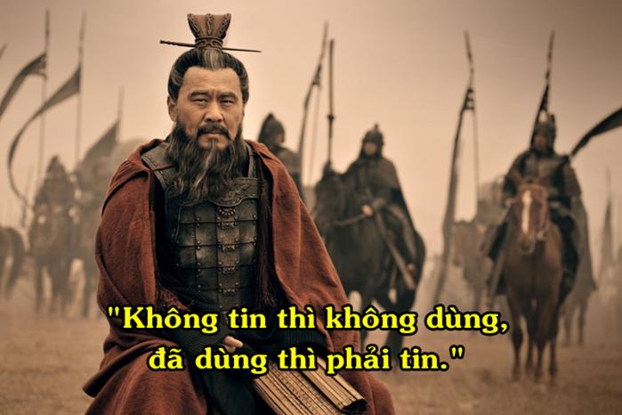 taothao 6