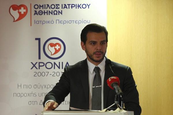 Ο Aποστολόπουλος παραχωρεί δωρεάν εργοστάσιο στην Τesla Greece